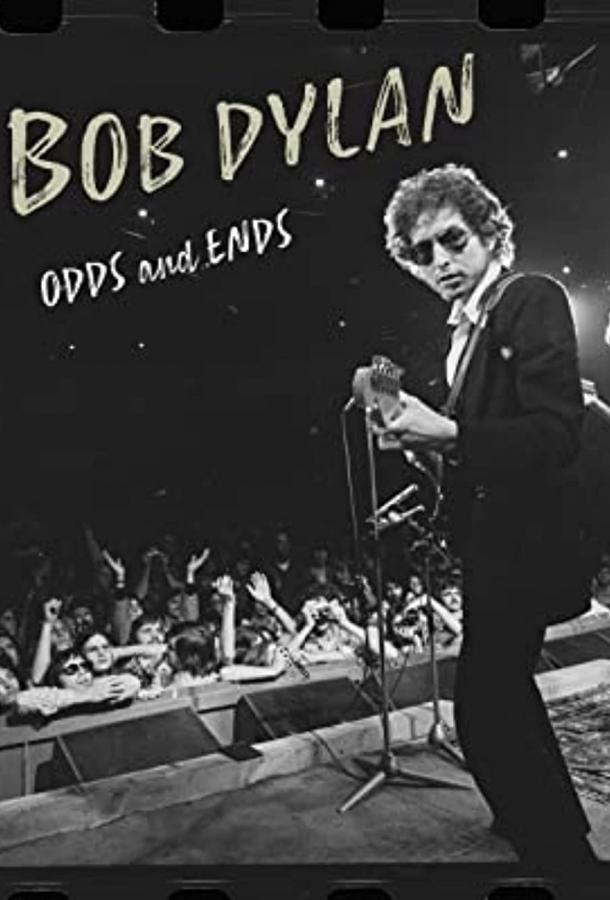 Боб Дилан: Всякая Всячина (2021) смотреть бесплатно онлайн