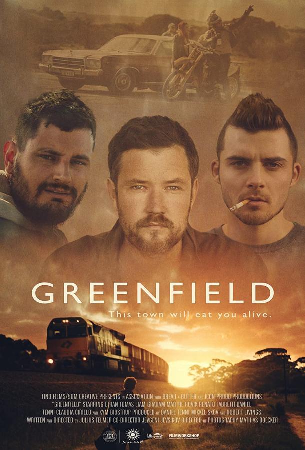 Гринфилд (2019) смотреть онлайн