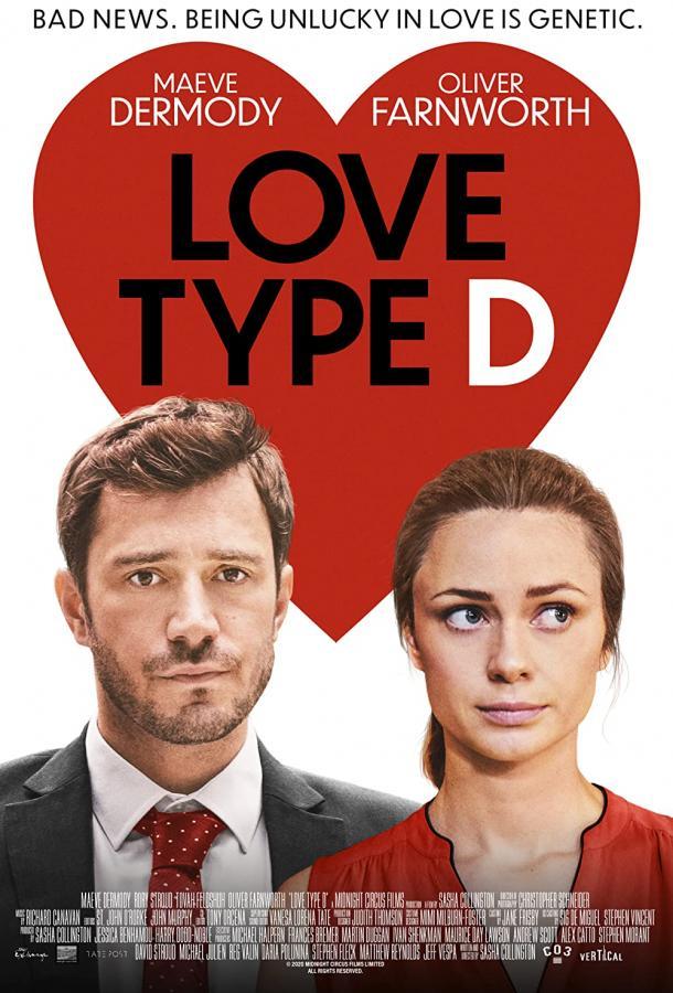 Love Type D (2019) смотреть онлайн в хорошем качестве