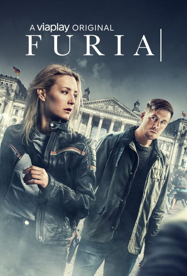 Фурия (2021) смотреть онлайн 1 сезон все серии подряд в хорошем качестве