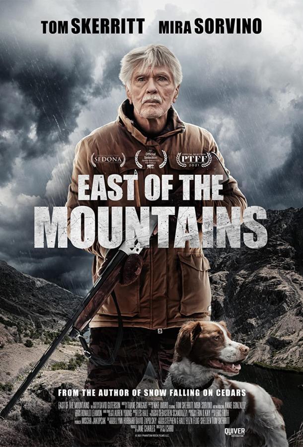 К востоку от гор (2021) смотреть онлайн