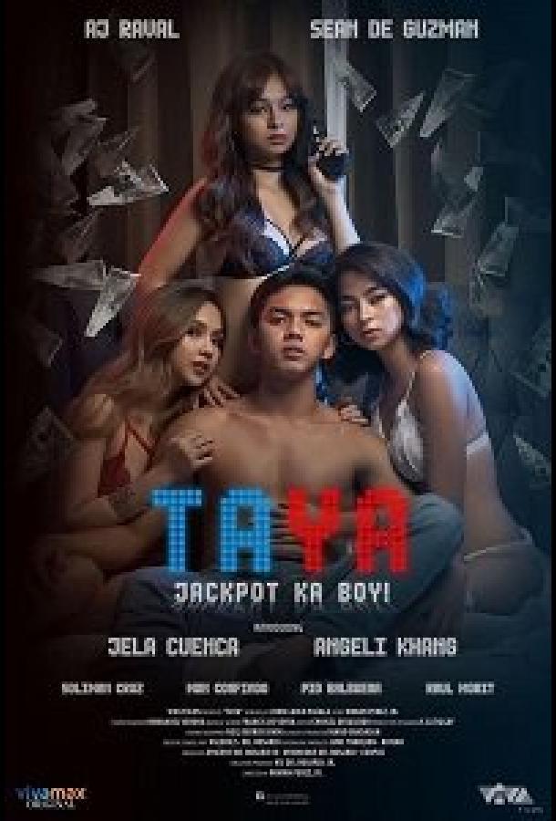 Тайя (2021) смотреть онлайн