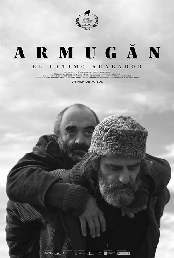 Армуган (2020) смотреть онлайн в хорошем качестве