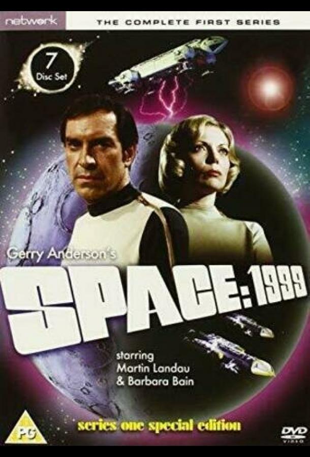 Сериал Космос: 1999 (1975) смотреть онлайн 1 сезон