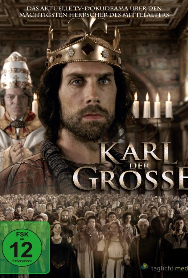 Сериал Карл Великий (2013) смотреть онлайн 1 сезон