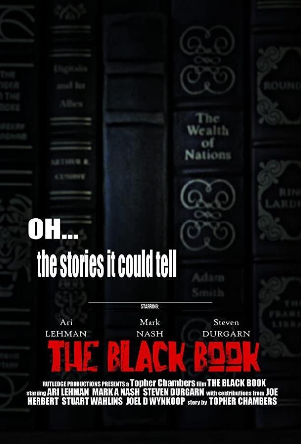 Чёрная книга (2021) смотреть бесплатно онлайн