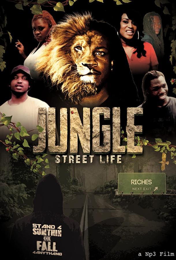 Jungle Streetlife (2020) смотреть онлайн в хорошем качестве