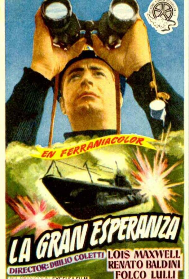 Великая надежда (1955) смотреть онлайн