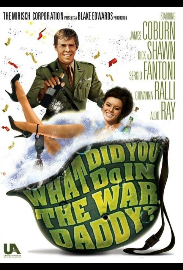 Что ты делал на войне, папа? (1966) смотреть бесплатно онлайн