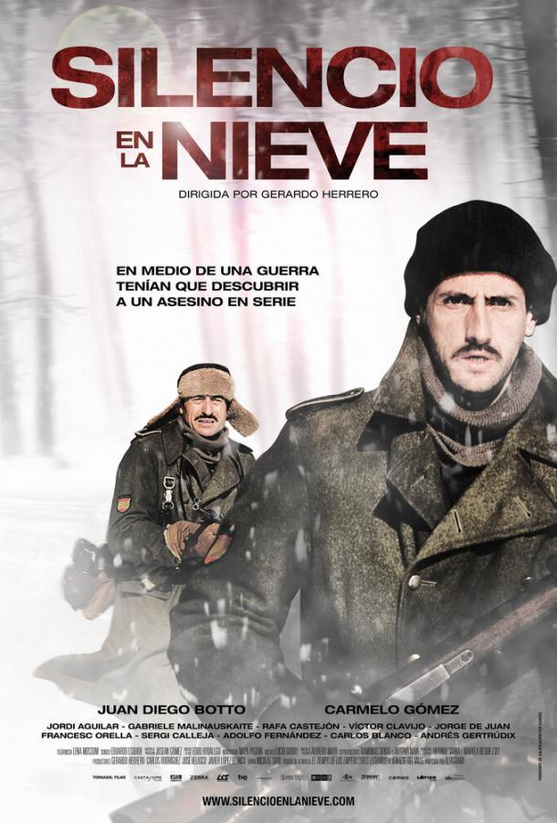 Ледяное молчание (2011) смотреть бесплатно онлайн