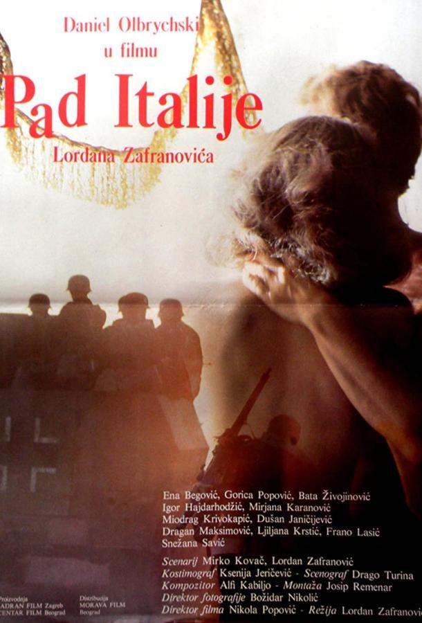 Падение Италии (1981) смотреть бесплатно онлайн