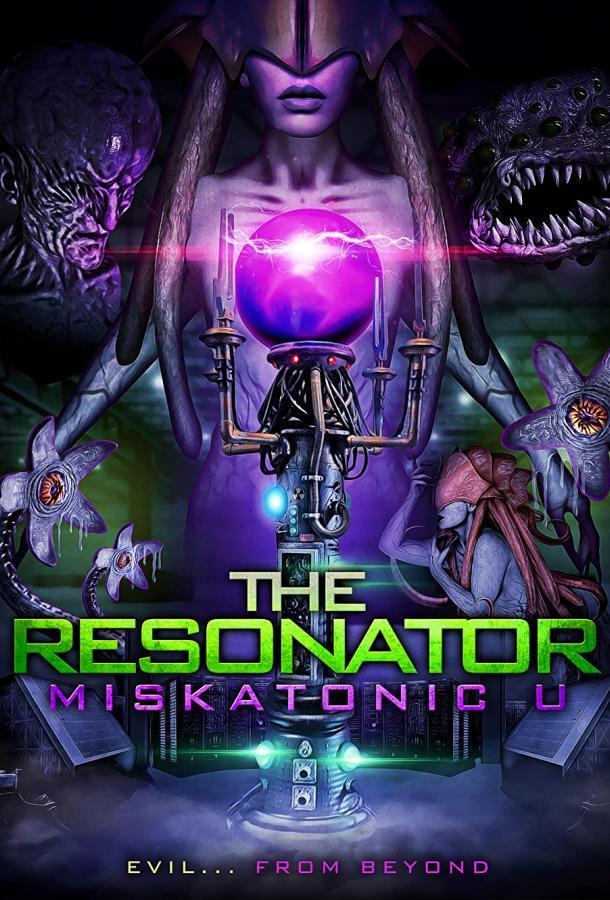 The Resonator: Miskatonic U (2021) смотреть онлайн в хорошем качестве