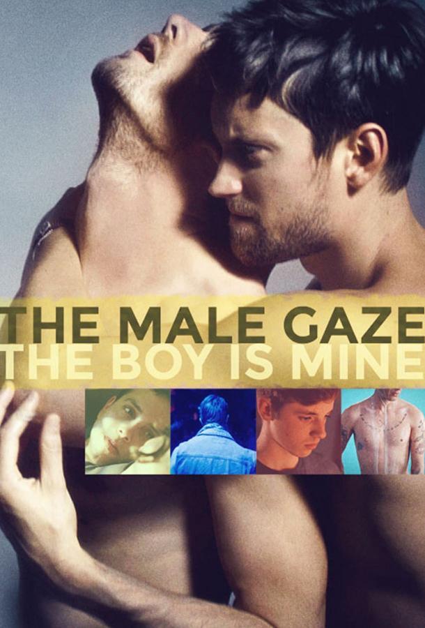 The Male Gaze: The Boy Is Mine (2020) смотреть онлайн в хорошем качестве
