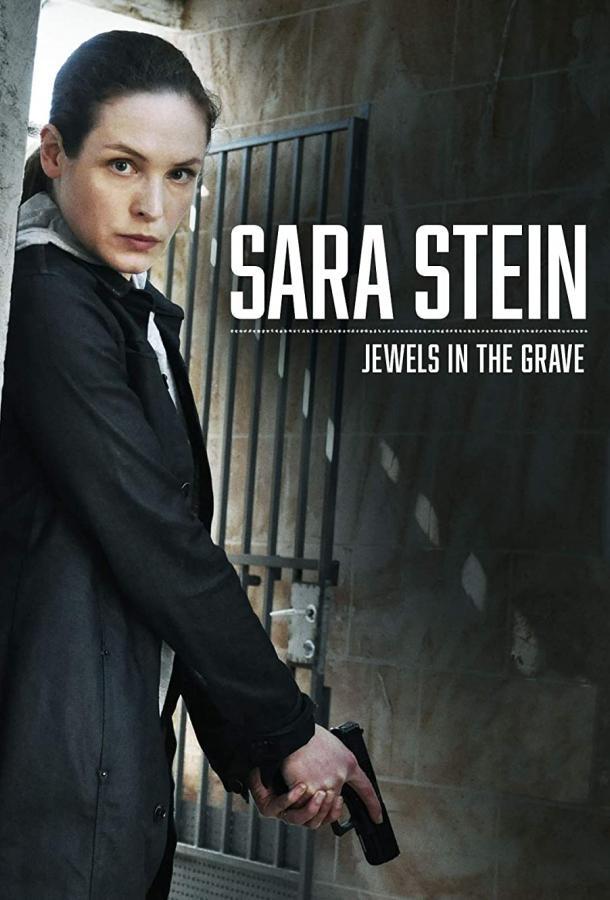 Sara Stein: Jewels In The Grave (2019) смотреть онлайн в хорошем качестве