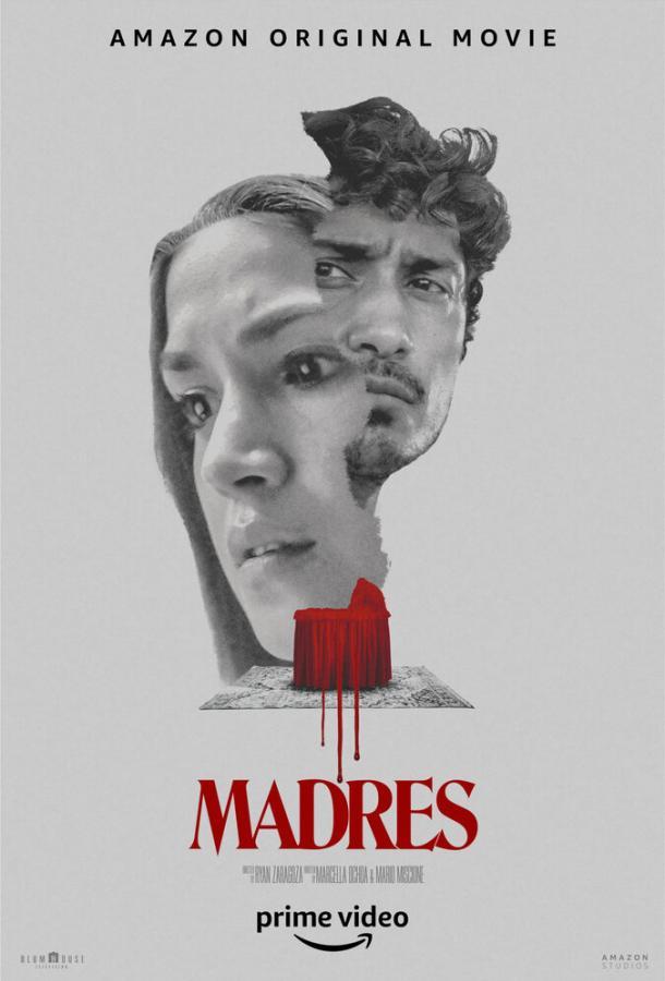 О матерях фильм (2021)