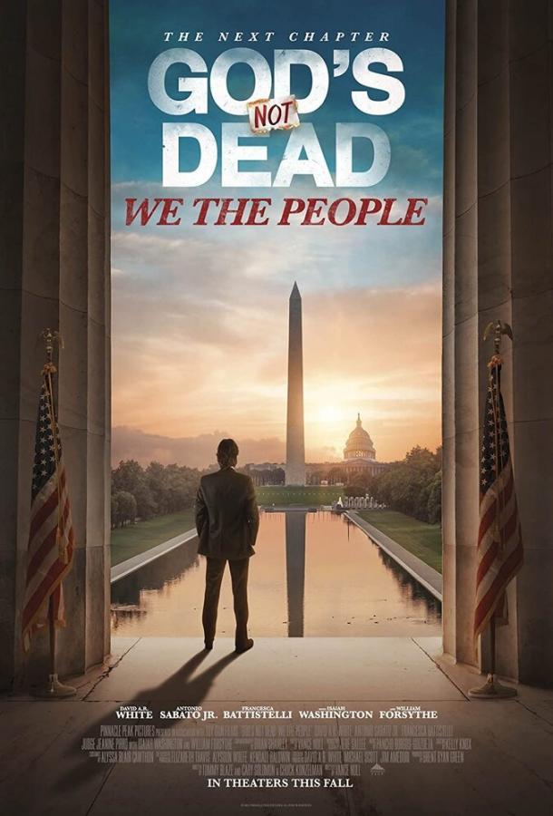 Бог не мёртв: Мы - народ (2021)