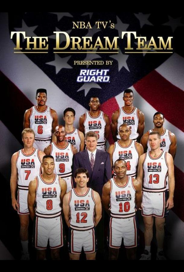 Команда мечты (2012) смотреть бесплатно онлайн