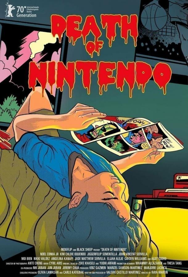 Смерть Nintendo фильм (2020)