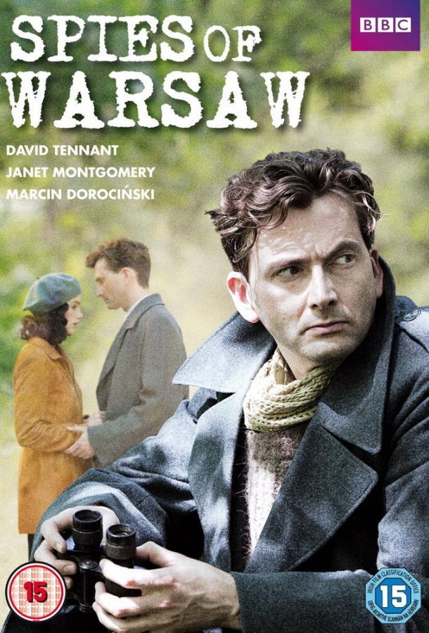 Сериал Шпионы Варшавы (2013) смотреть онлайн 1 сезон