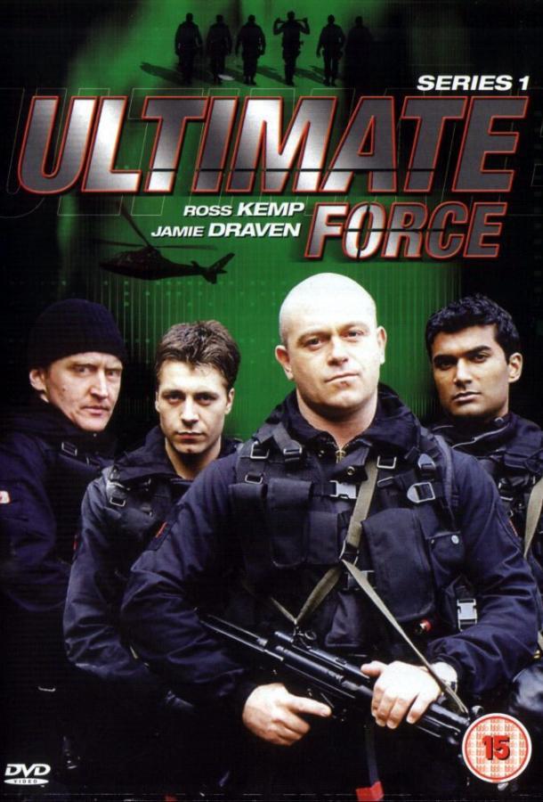 Сериал Элита спецназа (2002) смотреть онлайн 1-4 сезон