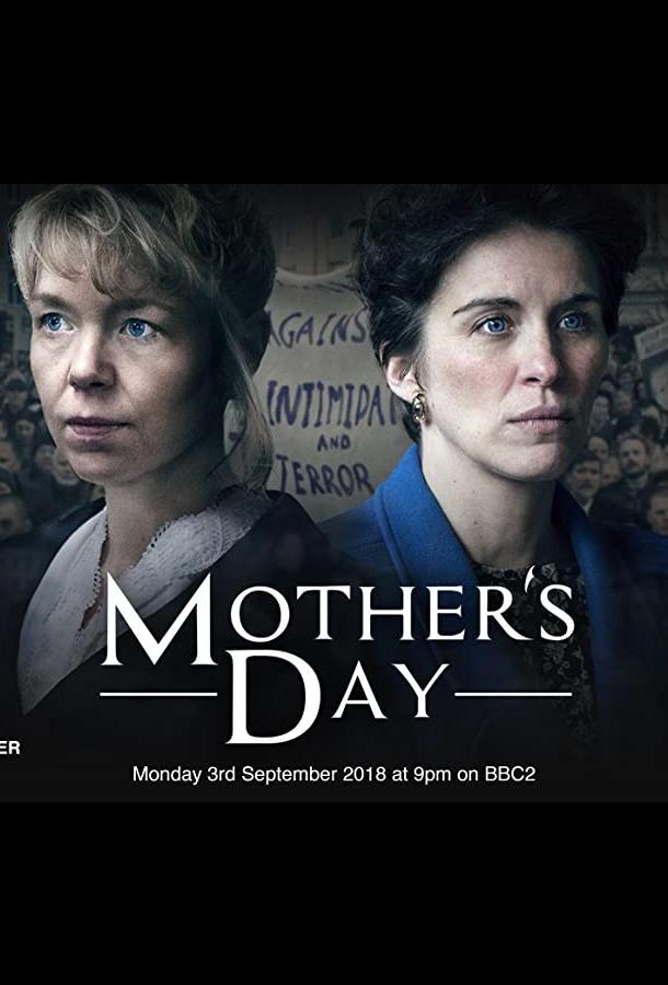 День матери (2018) смотреть онлайн в хорошем качестве