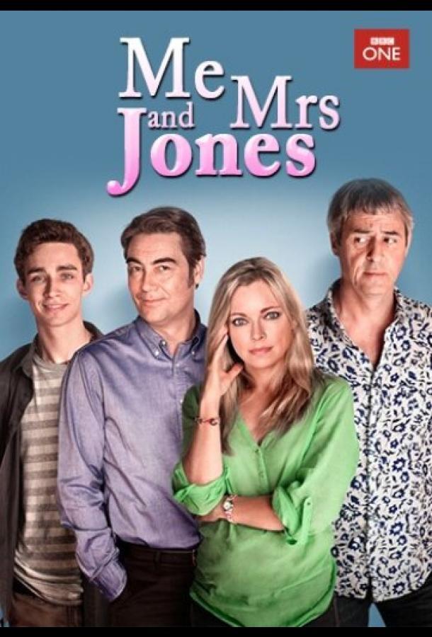 Сериал Я и миссис Джонс (2012) смотреть онлайн 1 сезон