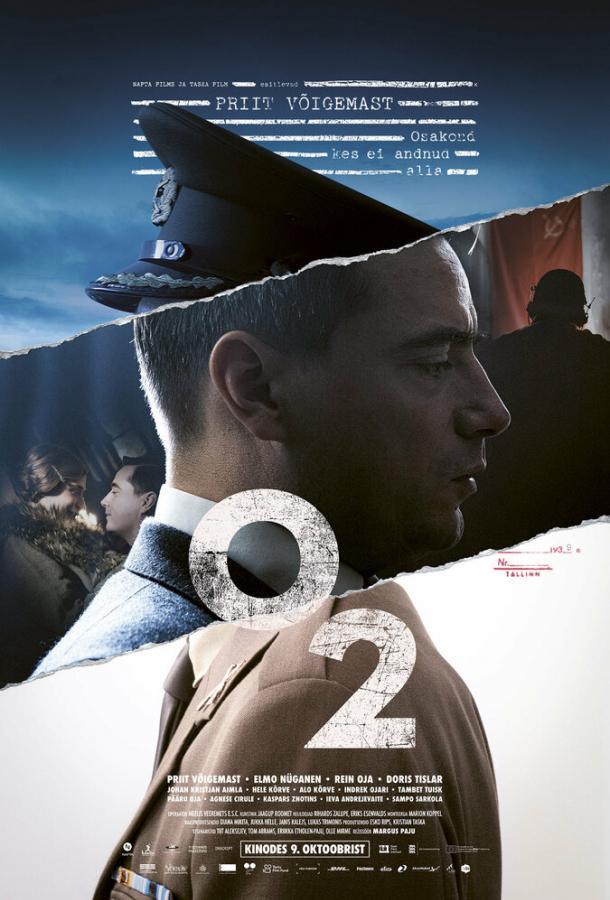 Рассвет войны фильм (2020)