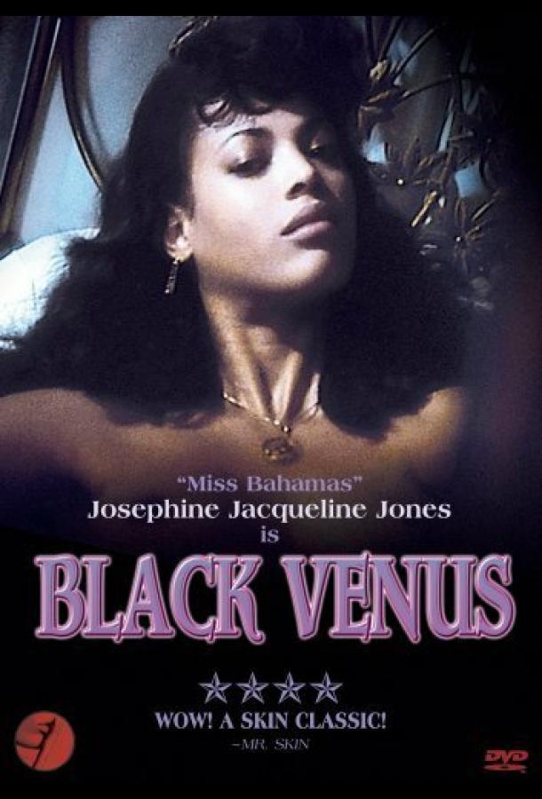 Черная Венера фильм (1983)