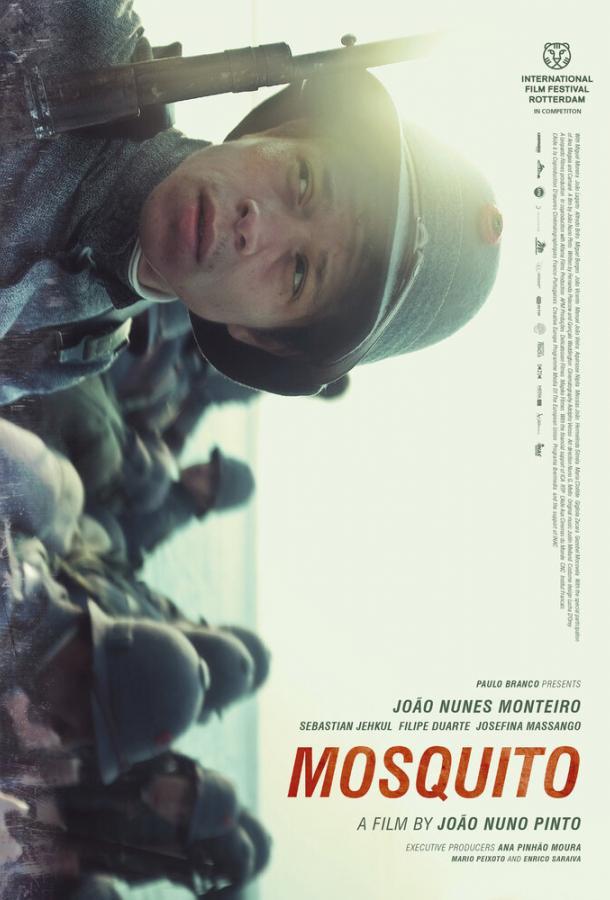 Москит фильм (2020)