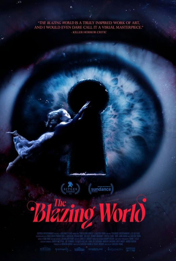 Пылающий мир фильм (2021)