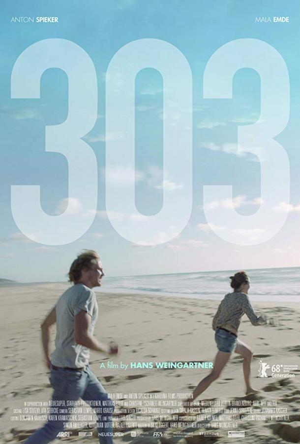 Романтики «303» (2018) смотреть онлайн