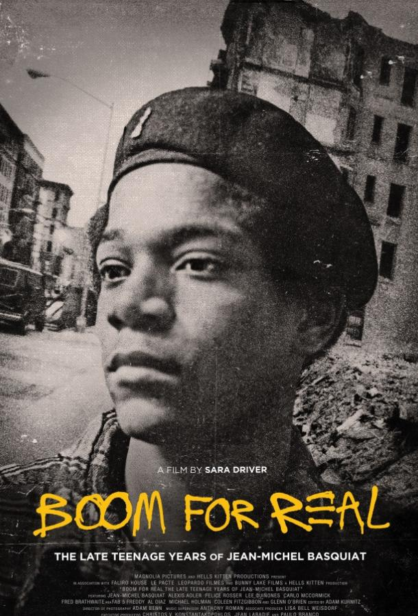 Баския: Взрыв реальности / Boom for Real: The Late Teenage Years of Jean-Michel Basquiat (2017)