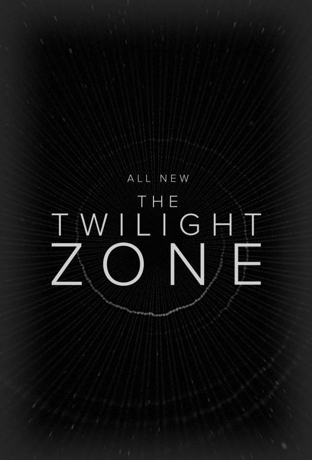 Сумеречная зона / The Twilight Zone (2019)