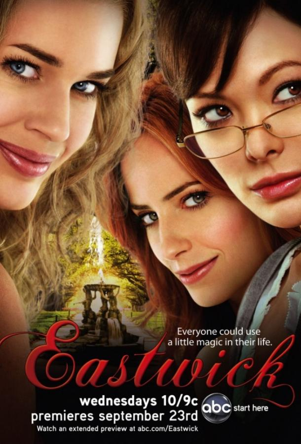 Иствик (2009)