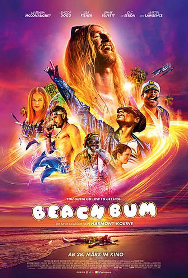 Пляжный бездельник / The Beach Bum (2017)