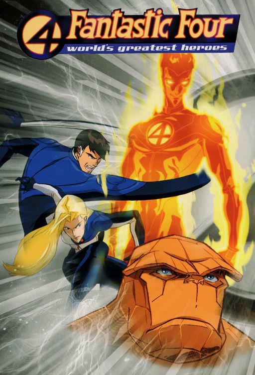 Фантастическая четверка: Величайшие герои мира / The Fantastic Four: World's Greatest Heroes (2006)