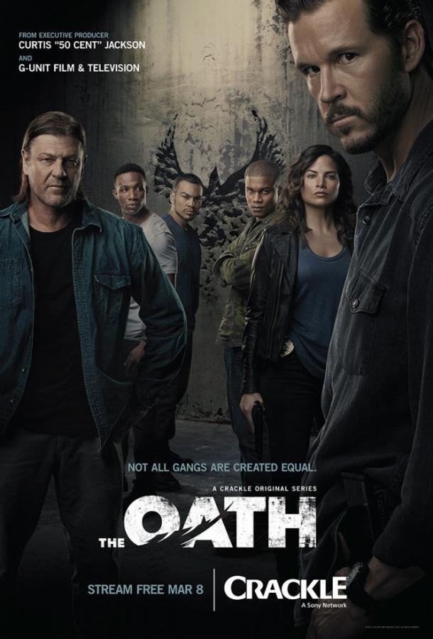 Клятва / The Oath (2018)