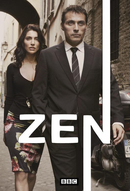 Дзен / Zen (2011)