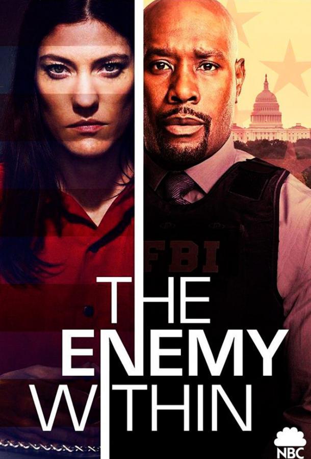 Враг внутри / The Enemy Within (2019)