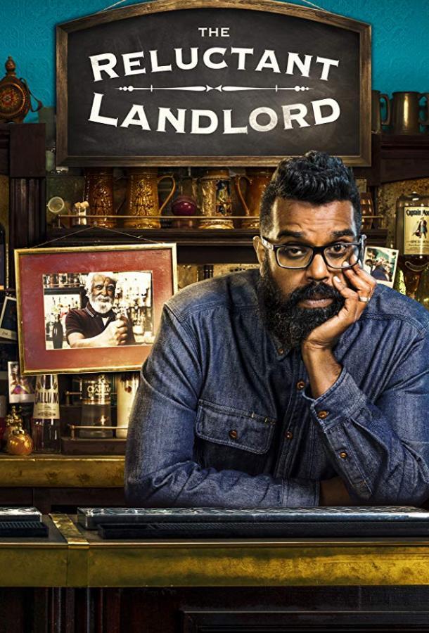Несговорчивый хозяин / The Reluctant Landlord (2018)