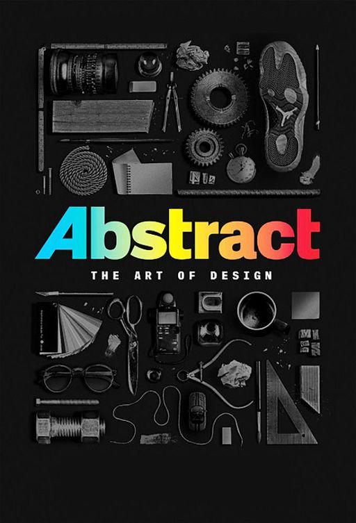 Абстракция: Искусство дизайна / Abstract: The Art of Design (2017)