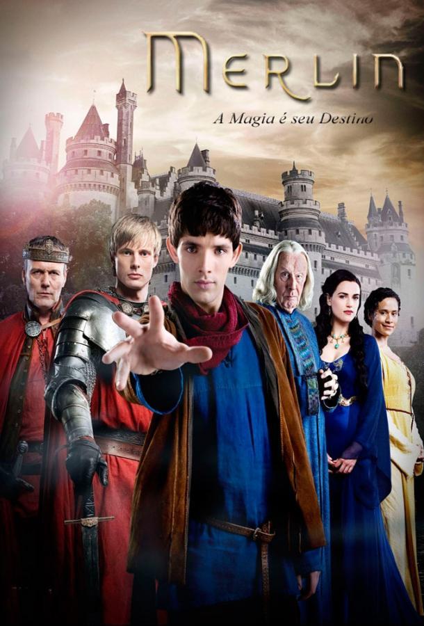 Мерлин / Merlin (2008)