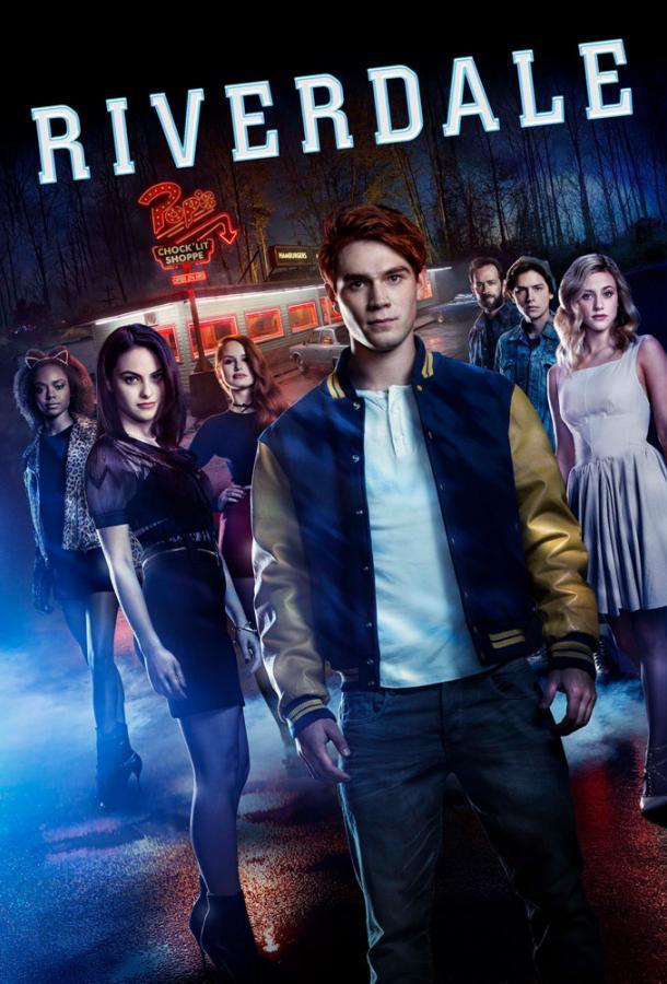 Ривердэйл / Riverdale (2016)