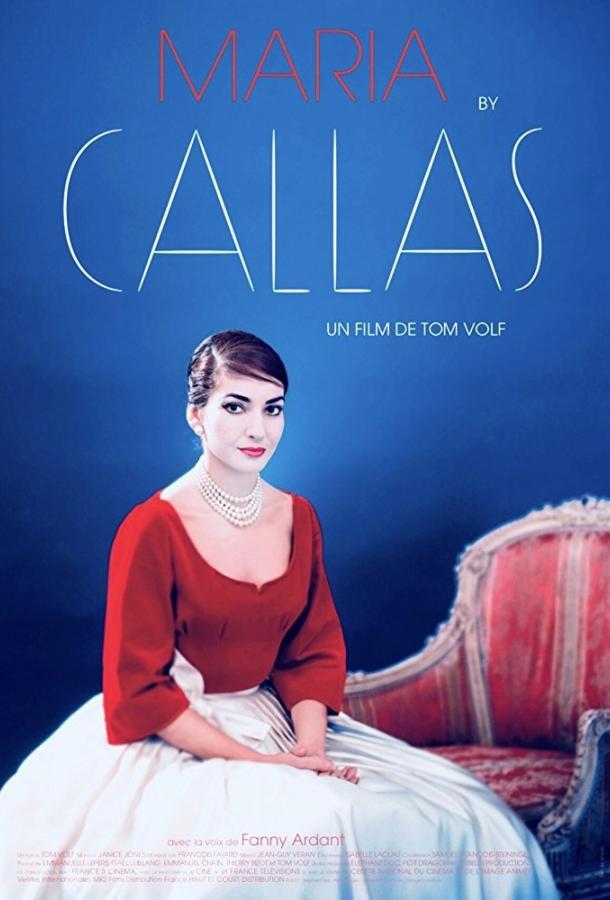 Мария до Каллас / Maria by Callas (2017)
