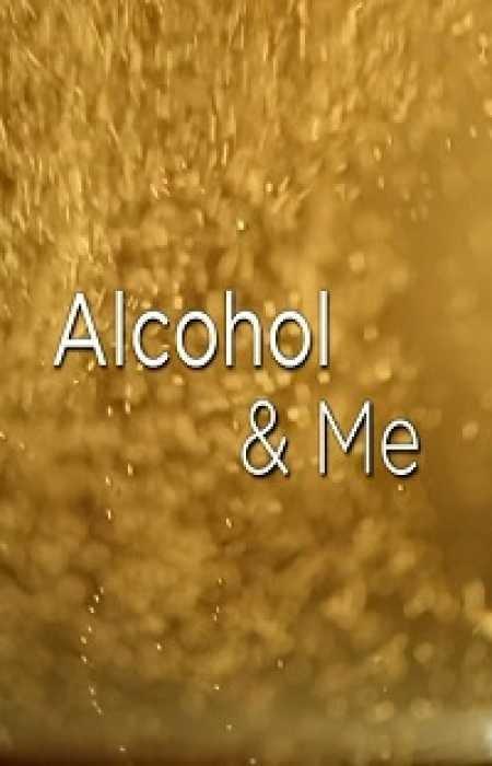 Алкоголь и я
