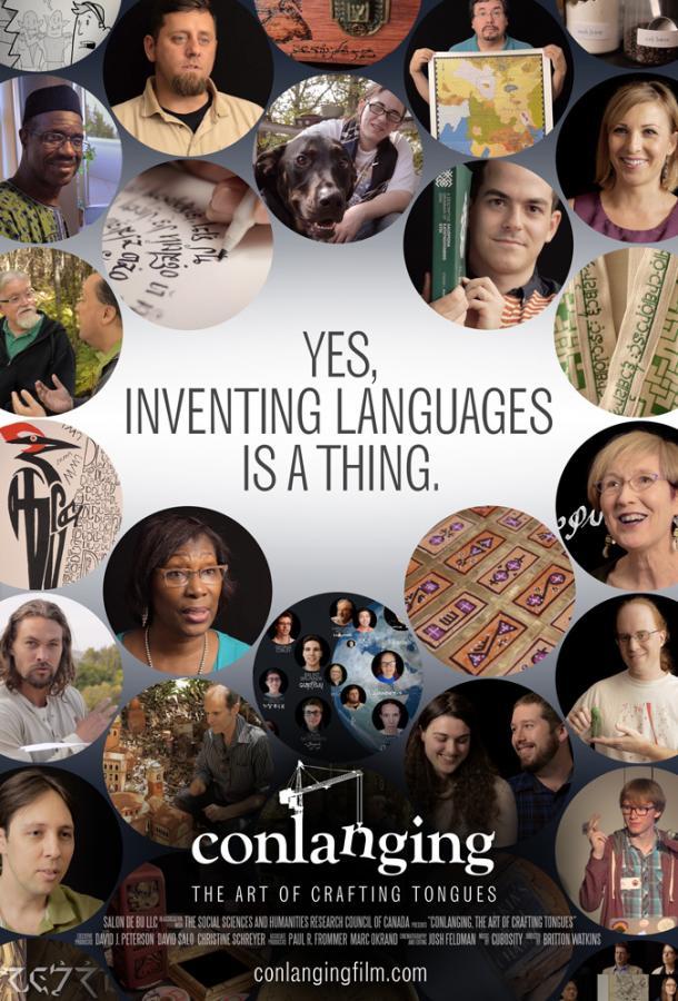 Искусственные языки: Мастерство создания языков (2017)