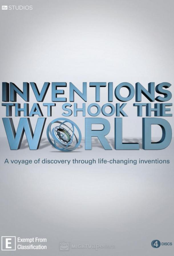 Изобретения, которые потрясли мир / Inventions That Shook the World (2011)