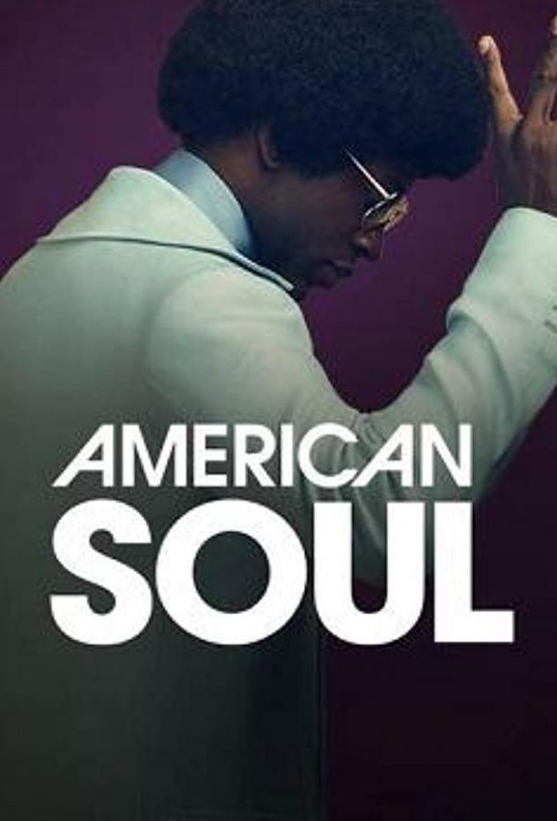 American Soul (2019)