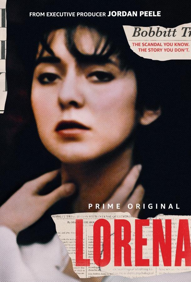 Лорена / Lorena (2019)