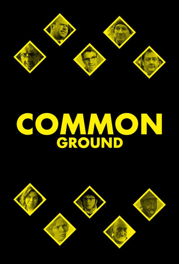 На районе / Common Ground (2013)